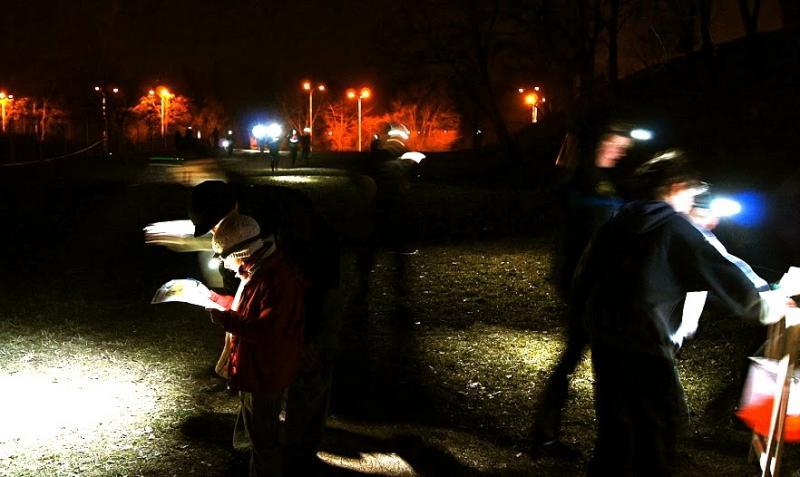 Nocne bieganie przy Aquaparku